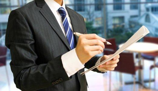 【徹底解説】給料は良い?キャバクラのマネージャーの仕事内容