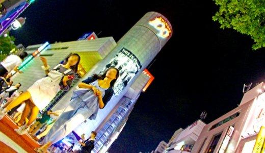 ボーイの求人を見る前に必見!渋谷のキャバクラの働きやすさを解説